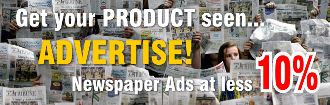 Newspaper Advertising Banner